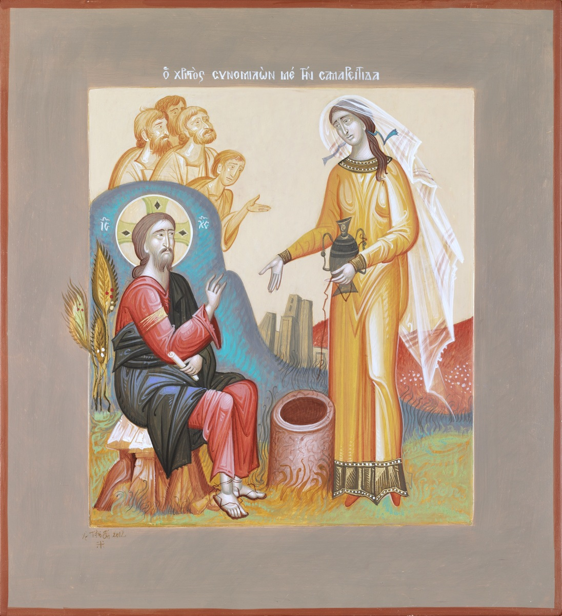 George Kordis, The Samaritan Woman at the Well